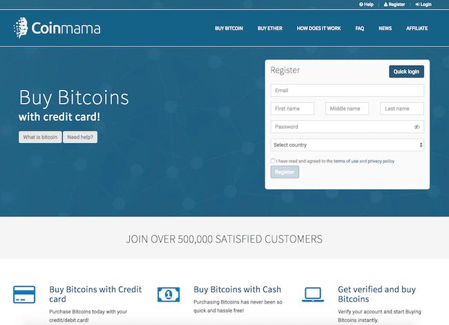 Acheter bitcoin avec Coinmama image